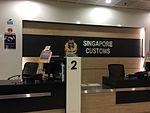 Singapore Customs Departure Area Entrance Interior.jpg