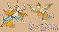 Sinxay and Kiengkham (a Kinnari and Sinxay's future wife) dancing.jpg