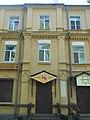 Smolensk, Gagarin Avenue 18 - 04.jpg