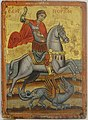 Sofia Archeological Museum Icon St George.jpg