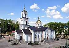 St. Dmitry Donskoy church 6 Salavat Russia.jpg