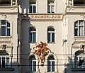 St. Georgs-Hof Lerchenfelder Straße 124-126 Wien 2017 b.jpg