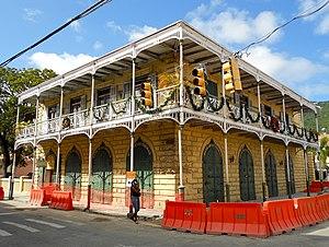 Charlotte Amalie Historic District - Image: St Tom USVI Old Bank