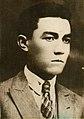 Stalna postavka Narodnog muzeja u Leskovcu - Radnički pokret i socijalistička revolucija 1918 - 1945 17.jpg
