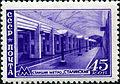 Stamp 1947 1150.jpg