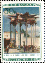 Stamp Soviet Union 1940 CPA757.png