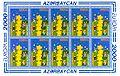 Stamp of Azerbaijan 558.jpg