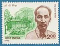 Stamp of India - 1990 - Colnect 164136 - Ho Chi Minh Vietnamese Leader - Birth Centenary.jpeg