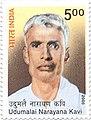 Stamp of India - 2008 - Colnect 158030 - Udumalai Narayana Kavi.jpeg