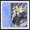 Stamp of Kazakhstan 181.jpg