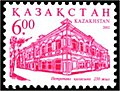 Stamp of Kazakhstan 389.jpg