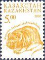 Stamp of Kazakhstan 409.jpg