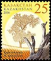 Stamp of Kazakhstan 549.jpg