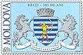 Stamp of Moldova md063cvs.jpg