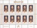 Stamp of Moldova md414sh.jpg