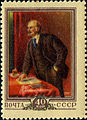 Stamp of USSR 1889.jpg