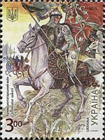 Stamp of Ukraine s1430.jpg