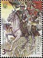 Stamp of Ukraine s1430.jpg