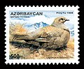 Stamps of Azerbaijan, 1995-367.jpg