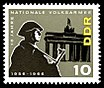 Stamps of Germany (DDR) 1966, MiNr 1162.jpg