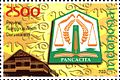 Stamps of Indonesia, 065-08.jpg