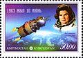 Stamps of Kyrgyzstan, 2013-11.jpg