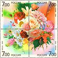 Stamps of Russia 2006 No 1116-1119.jpg