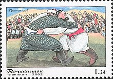 Stamps of Tajikistan, 055-02.jpg