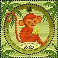 Stamps of Ukraine, 2013-79.jpg