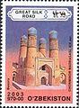Stamps of Uzbekistan, 2003-04.jpg