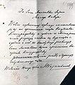 Stanisław Wojciechowski act of resignation 15.05. 1926.jpg