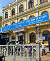 State Bank of Mysore Market Branch Mysore (b).jpg