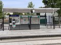 Station Tramway Ligne 3b Porte Clichy Paris 13.jpg