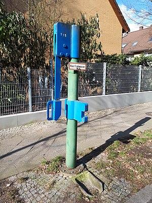 Steglitz Spinozastraße Wasserpumpe.jpg