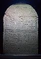 Stela, Sobek Temple in Dahamsha near Luxor, New Kingdom - Crocodile Museum, Kom Ombo.jpg