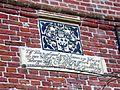 Stonehuis Bunderhee 10.JPG