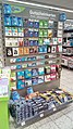 Stored-value cards in a Combi, Papenburg (2019) 02.jpg