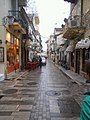 Streets of Nafplion, Greece (5987154890).jpg