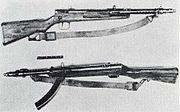 Pistolet mitrailleur Type 100 180px-Submachine_gun_Type_100