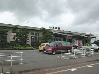 Suibara Station Railway station in Agano, Niigata Prefecture, Japan