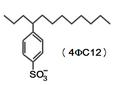Sulfonato de 4-dodecilbenceno lineal.png