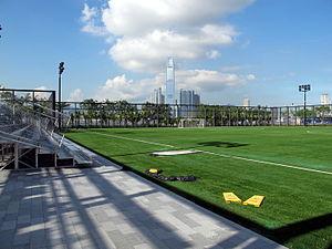 Sun Yat Sen Memorial Park - Football pitch