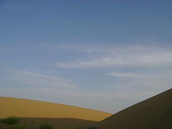 Sun n sand.jpg
