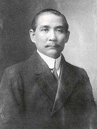 Sunzhongshan 2.JPG