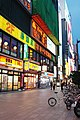Susukino by flimdy in Sapporo.jpg
