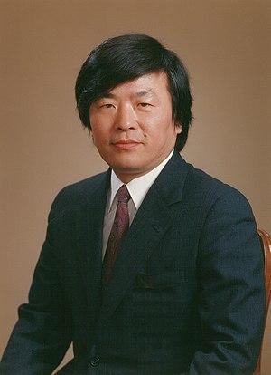 Susumu Tonegawa - Tonegawa early in his tenure at MIT