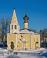 Suzdal asv2019-01 img35 Beheading of StJohn Church.jpg