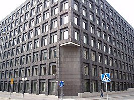 Swedish National Bank