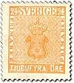 Swedish stamp 24 Öre POST.054047.jpg