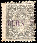 Switzerland Bern 1878 revenue 5Fr - 7A.jpg